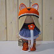 Куклы и игрушки ручной работы. Ярмарка Мастеров - ручная работа Текстильная куколка. Лиса-Алиса.. Handmade.