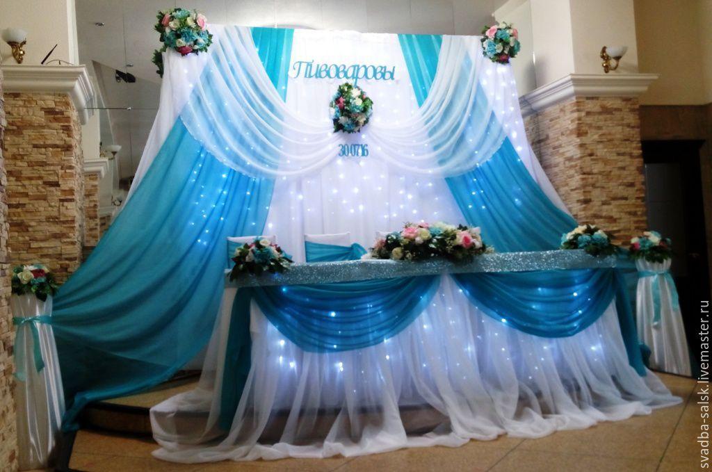 Бирюзовое украшение зала на свадьбу