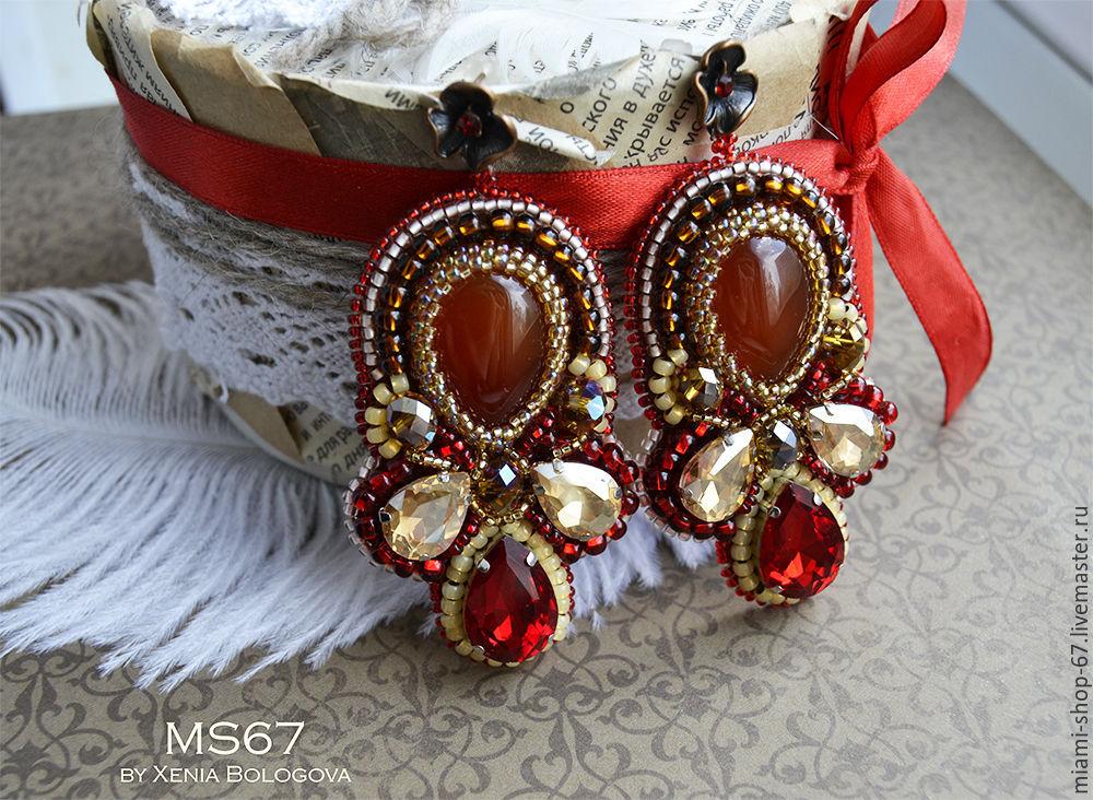 Серьги Аrdour вышивка бисером камнями, Серьги, Королев, Фото №1