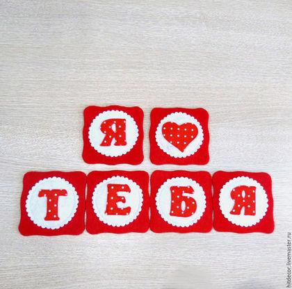 Буквы ярко-красные, красивые