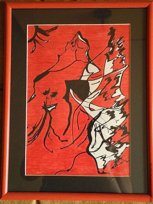 Абстракция ручной работы. Ярмарка Мастеров - ручная работа. Купить Сальса. Handmade. Мужчина и женщина, танец, страсть, любовь, романтика
