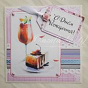 Открытки ручной работы. Ярмарка Мастеров - ручная работа открытка на день рождения. Handmade.