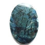 Дианит №2,голубой нефрит