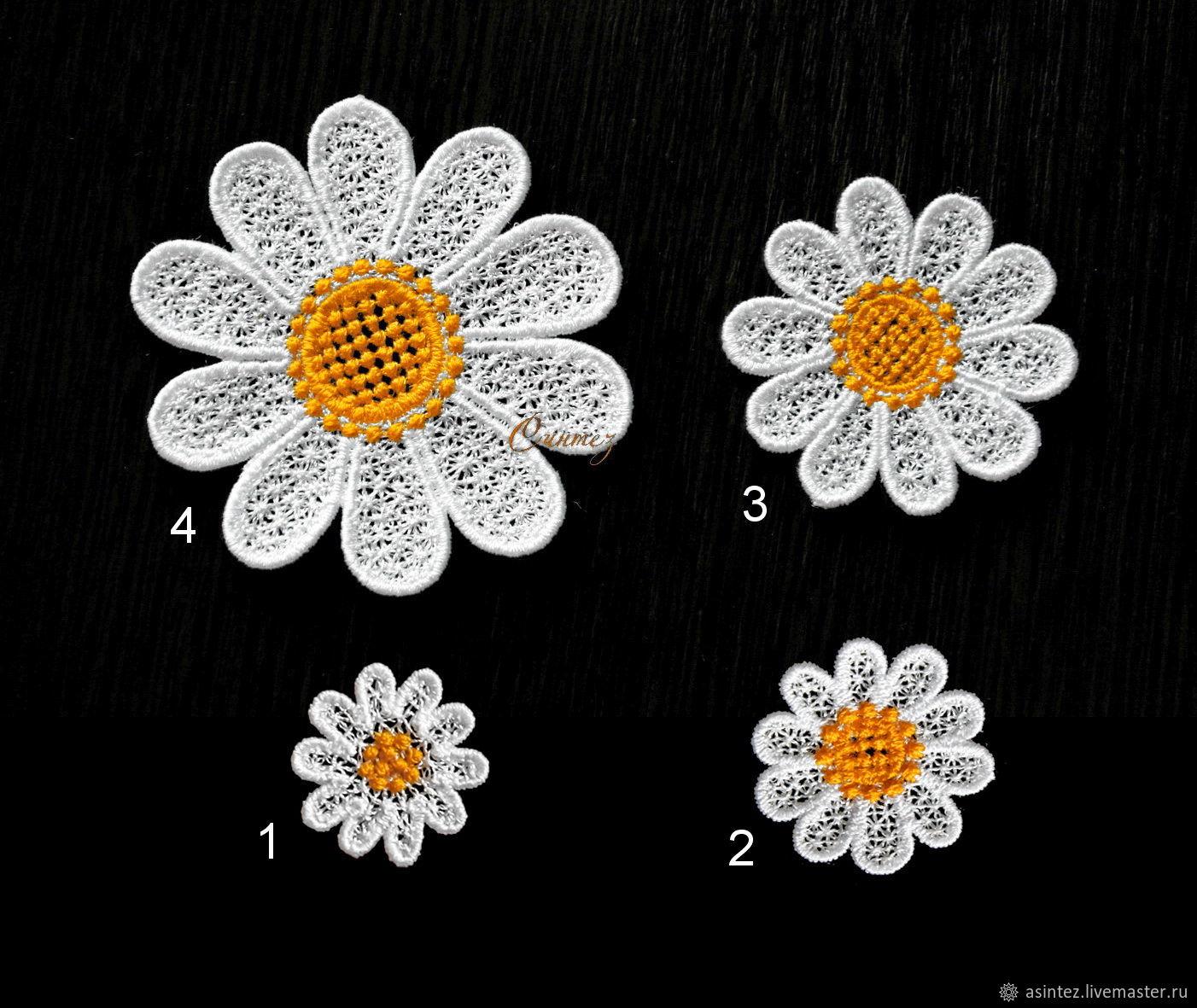 Аппликации Ромашки белые нашивки цветы вышитые, Аппликации, Москва,  Фото №1