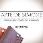 Arte De Simone - Ярмарка Мастеров - ручная работа, handmade