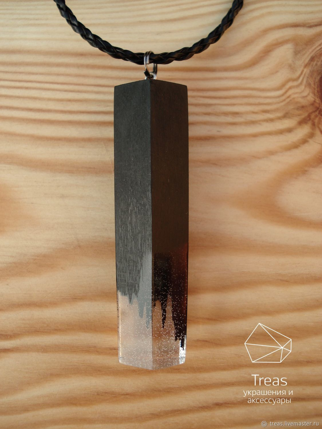 Pendant made of black hornbeam and resin shop online on livemaster pendant made of black hornbeam and resin treas ornaments made of mozeypictures Choice Image