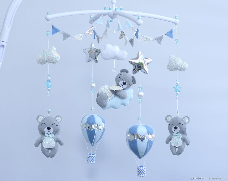 Children's mobile for a boy ' Bears balloon', Toys for cribs, Belgorod,  Фото №1