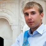 Алексей Бурдаев (aiburdaev) - Ярмарка Мастеров - ручная работа, handmade