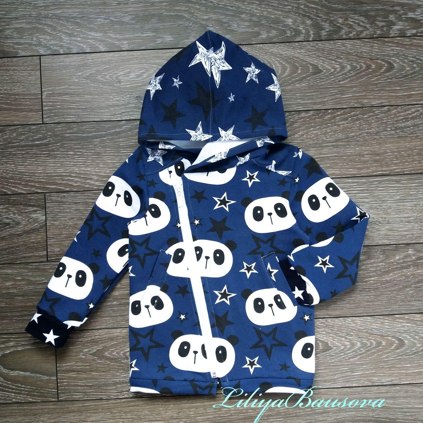 Children's Jersey sweatshirt, Sweater Jackets, Borskoye,  Фото №1
