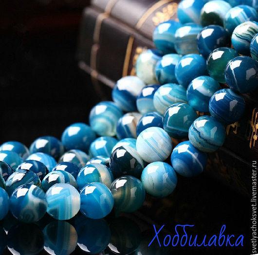 Бусины натурального Агата сине-голубые с белыми прожилками. Гладкий глянцевый шар.