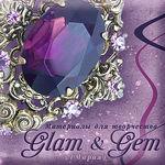 Glam&Gem DIY - Ярмарка Мастеров - ручная работа, handmade