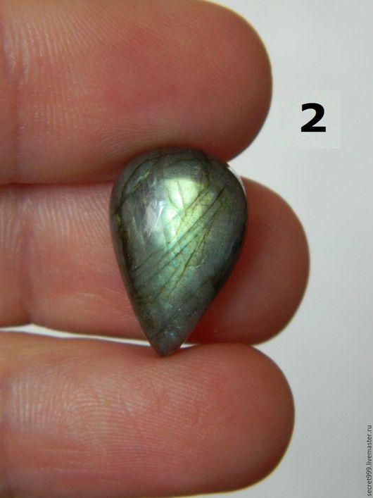Для украшений ручной работы. Заказать лабрадорит камень природный. Кабошон со всех сторон. Ярмарка Мастеров. Лабрадорит, лабрадорит