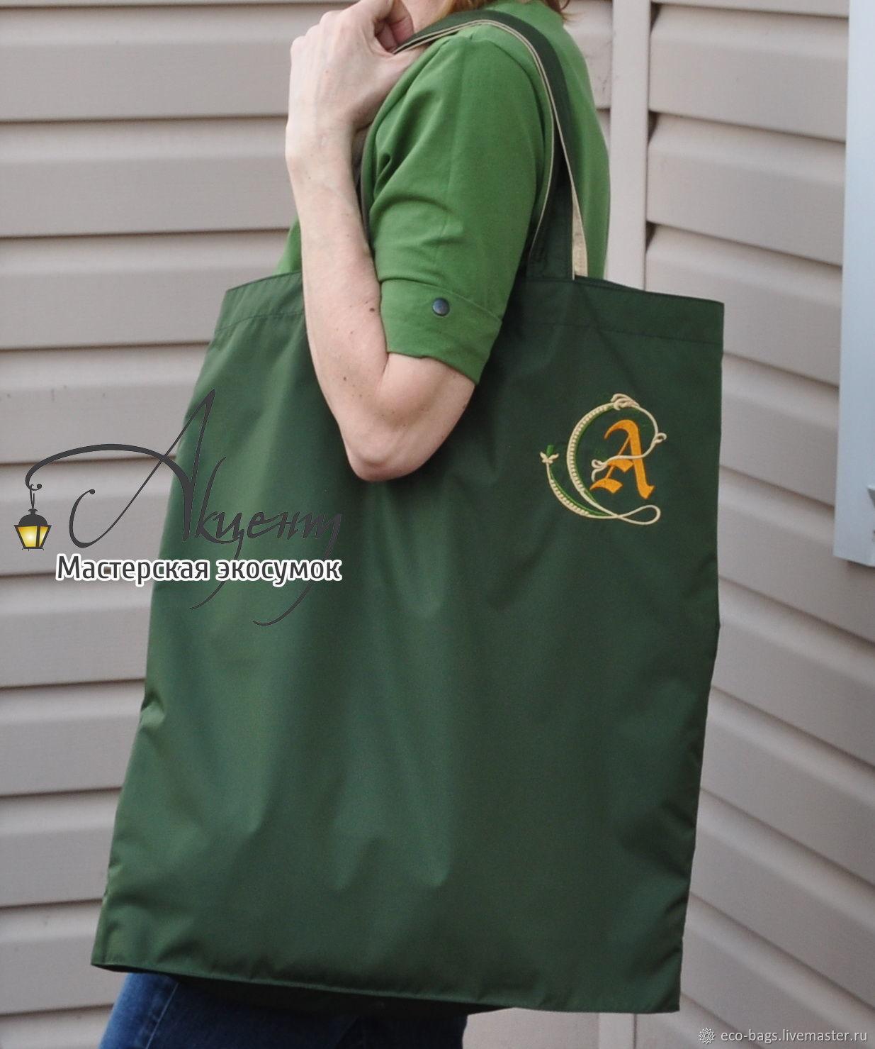 Двойная сумка-шоппер с монограммой, Сумка-шоппер, Гай,  Фото №1