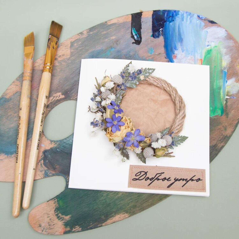 недостатками открытки из сухоцветов ручная работа видов паслена