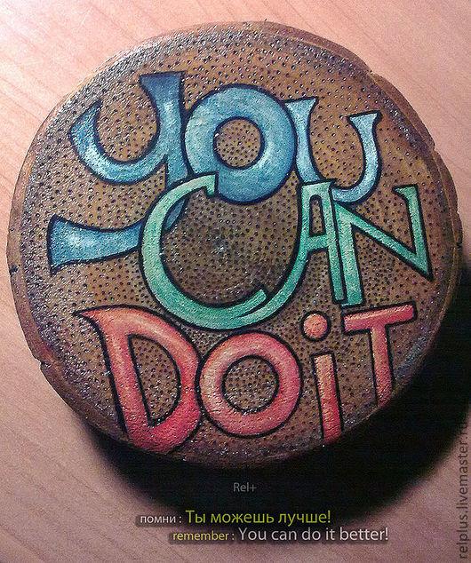 Иконы ручной работы. Ярмарка Мастеров - ручная работа. Купить You Can Do It !. Handmade. Мотивация, дизайн