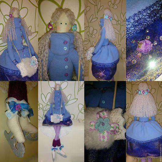 Куклы Тильды ручной работы. Ярмарка Мастеров - ручная работа. Купить Куколка-фигуристка. Handmade. Фигуристка, тильда, коньки