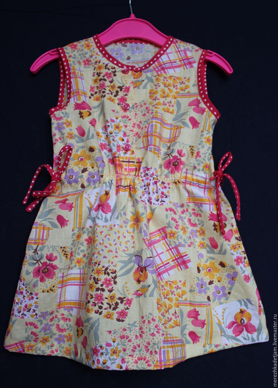 Купить ситцевое платье для девочки