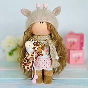 Мягкие игрушки ручной работы. Ярмарка Мастеров - ручная работа Текстильная интерьерная кукла с жирафиком. Handmade.