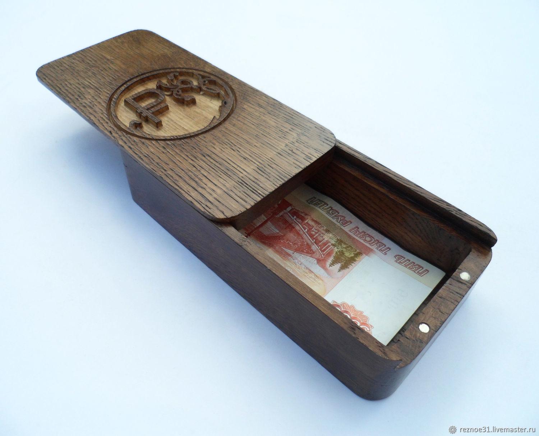 Шкатулка для денег, Копилки, Белгород,  Фото №1