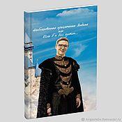 """Именные сувениры ручной работы. Ярмарка Мастеров - ручная работа Книга """"Если б я был султан""""  книга для мужчин 18+. Handmade."""