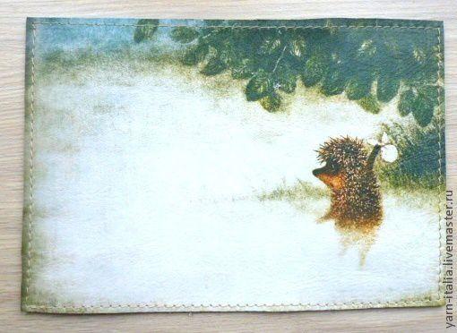 Обложка для паспорта -1 Обложка для паспорта Ёжик в тумане. Обложка на паспорт. Подарок на 8 марта.