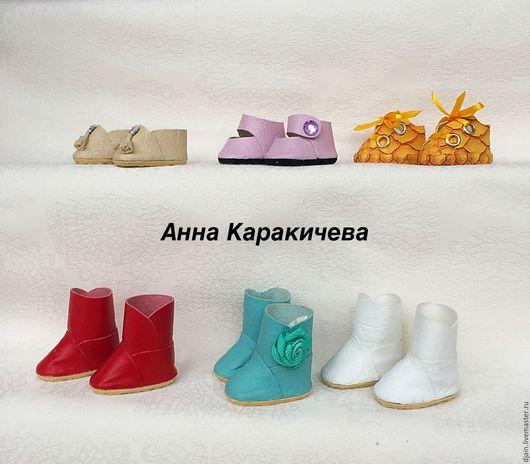 Комплекты аксессуаров ручной работы. Ярмарка Мастеров - ручная работа. Купить Обувь для кукол. Handmade. Комбинированный, текстильная кукла, Снежка