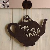 Сувениры и подарки ручной работы. Ярмарка Мастеров - ручная работа чайник, кувшин (мелованые досочки). Handmade.