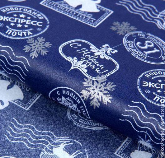 """Упаковка ручной работы. Ярмарка Мастеров - ручная работа. Купить Бумага упаковочная тишью """"Почта"""", 50х70 см, 20 г/м2. Handmade."""