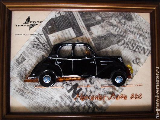 """Абстракция ручной работы. Ярмарка Мастеров - ручная работа. Купить коллаж """"Mercedes Benz 220"""". Handmade. Картины, декоративное стекло"""