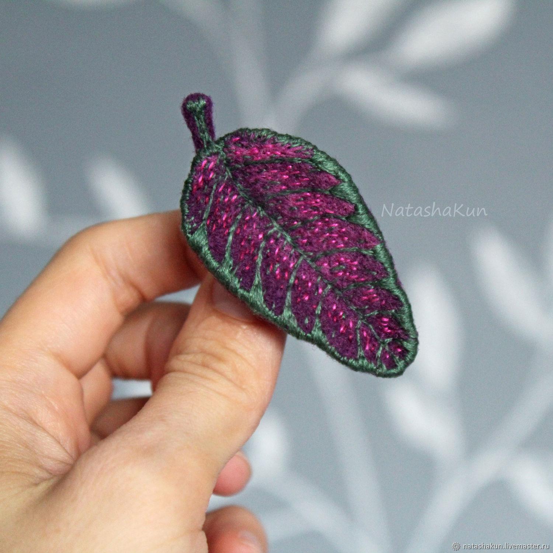 Brooch 'Leaf of Strobilanthes', an original gift, Brooches, Ust-Ilimsk,  Фото №1