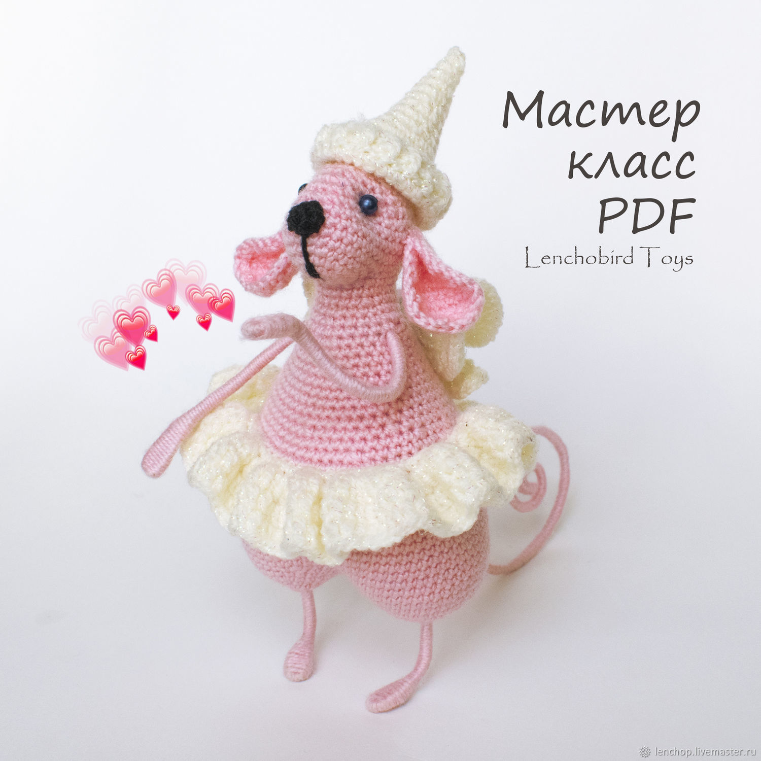 Mouse amigurumi pattern. LuLu the Fairy mouse toy, Knitting patterns, Barnaul,  Фото №1