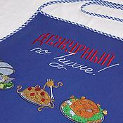 """Для дома и интерьера ручной работы. Ярмарка Мастеров - ручная работа Фартук: """"Дежурный по кухне!"""". Handmade."""