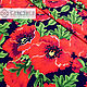 Red Poppies swim fabric. Fabric. SLAVYANKA. My Livemaster. Фото №4