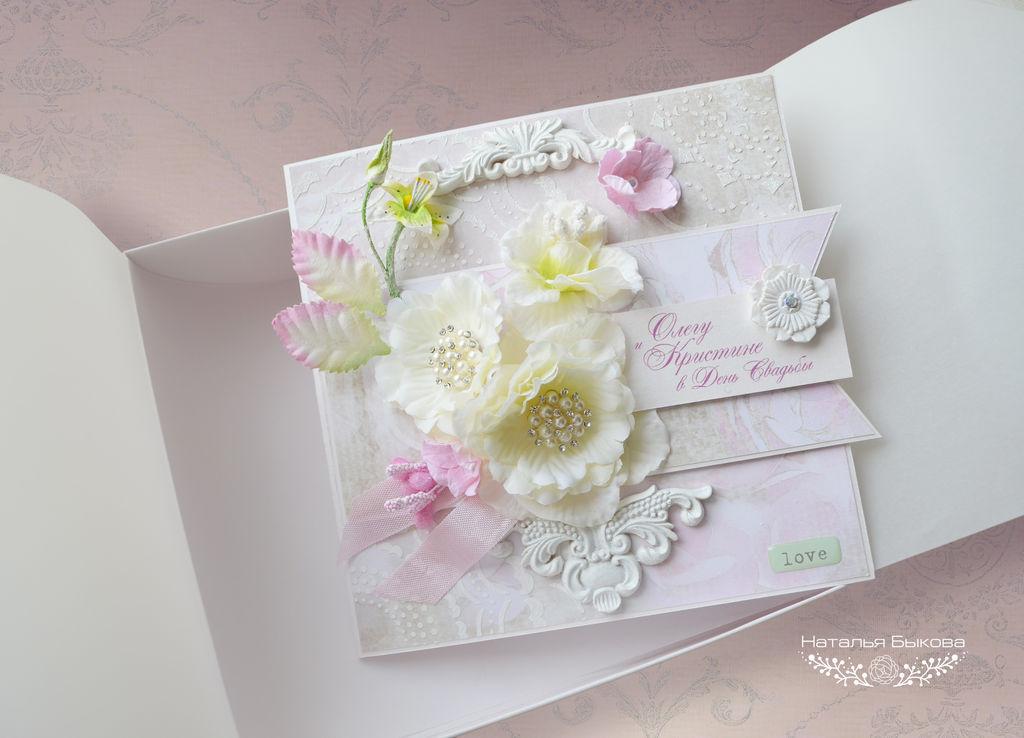 Фото для свадебных открыток 67
