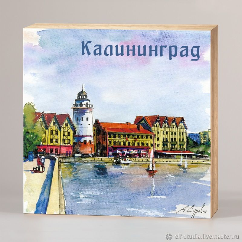 Souvenir Magnets handmade. Livemaster - handmade. Buy Souvenir magnets Kaliningrad.Magnet, magnets custom, natural wood