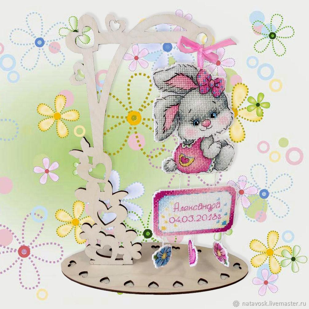 Metric: suspension of mom's Bunny, Metrics, Rostov-on-Don,  Фото №1