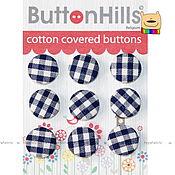 Набор пуговиц ButtonHills обтянутые хлопковые 18мм BH16