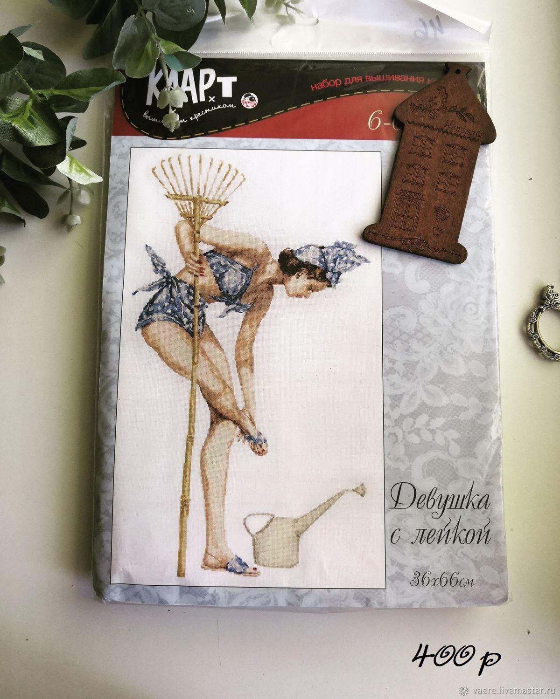 Набор для вышивания Klart 6-063 Девушка с лейкой, Схемы для вышивки, Тула,  Фото №1