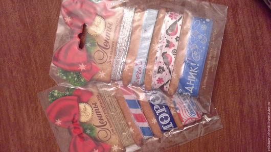 Упаковка ручной работы. Ярмарка Мастеров - ручная работа. Купить Ленты новогодние. Handmade. Ярко-красный, ленты для украшений