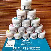 Материалы для творчества handmade. Livemaster - original item Japanese dry paint for color, fabric, set of 15 PCs. Handmade.