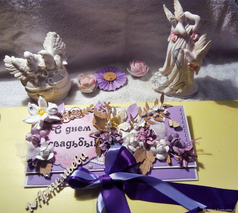 Конверты для денег, Подарки, Грибановский, Фото №1