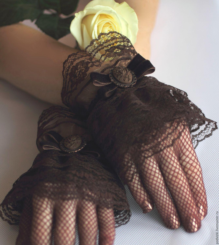 Перчатки кружевные  Шоколадные сделано своими руками