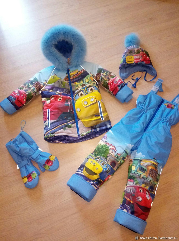 Зимний комплект Чаггинктон 3, Для новорожденных, Краснодар, Фото №1