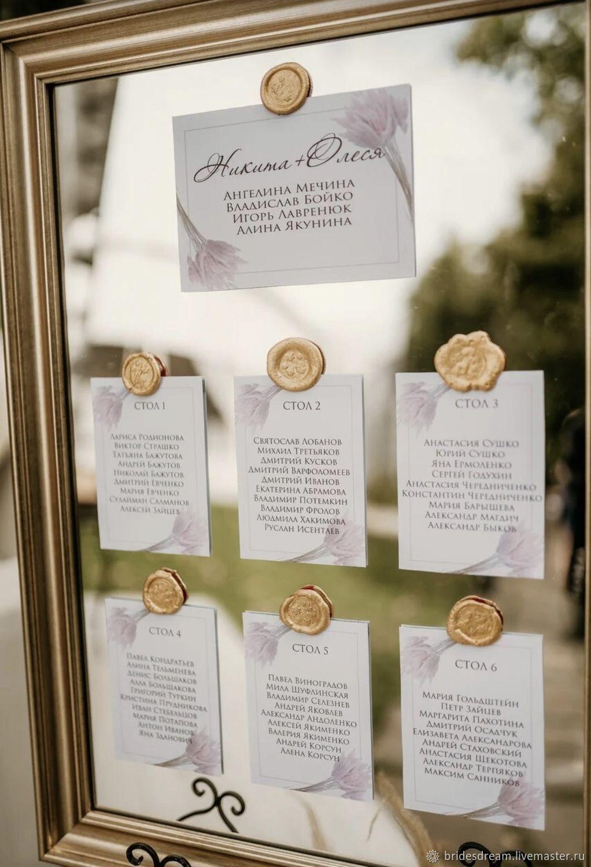 План рассадки гостей. Карточки рассадки. Карточка для рассадки, План рассадки гостей, Москва,  Фото №1