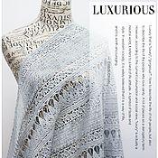 Материалы для творчества handmade. Livemaster - original item The interesting lace, McClaren. Handmade.