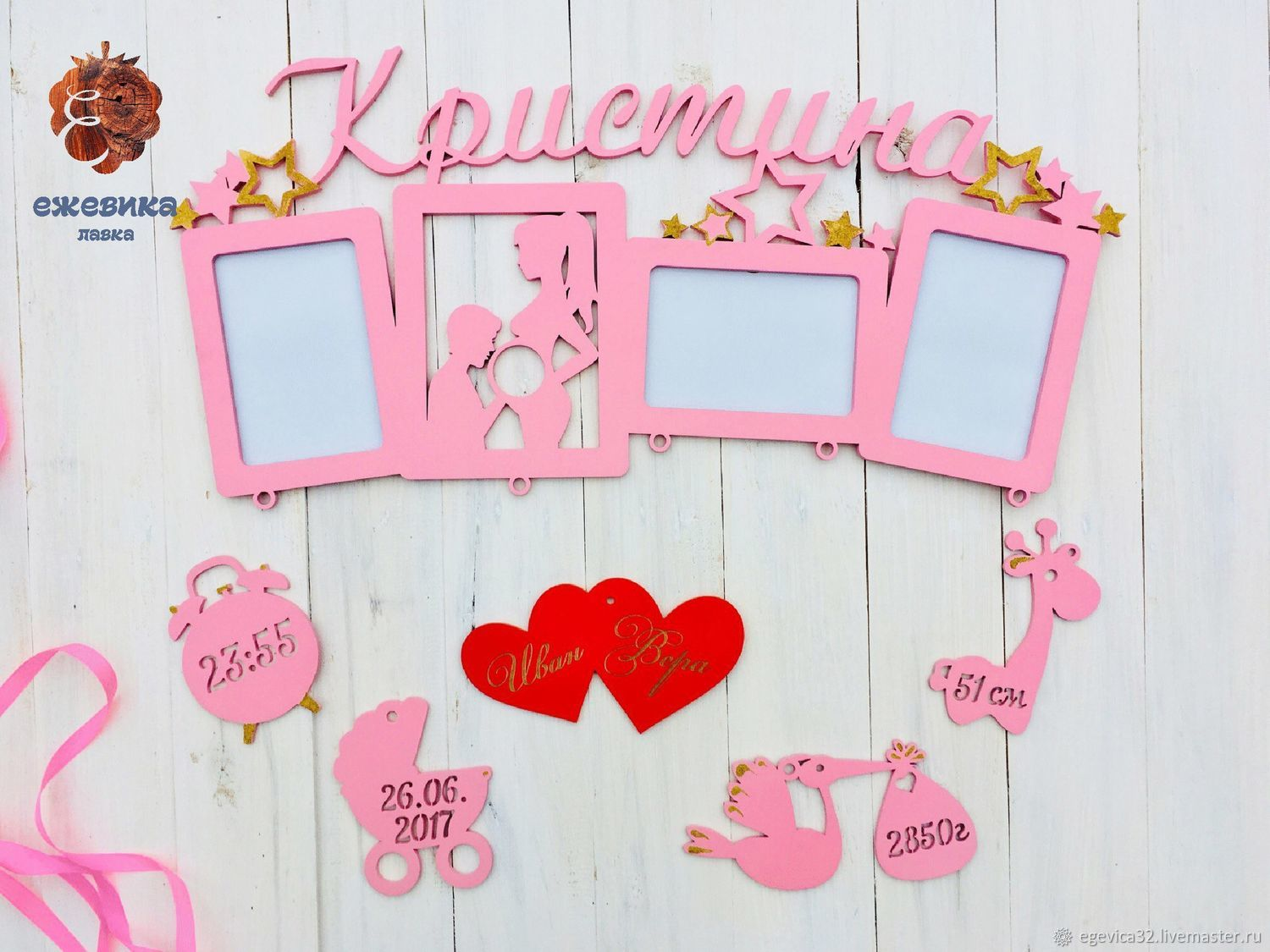 Photo frame with name and metric for baby.