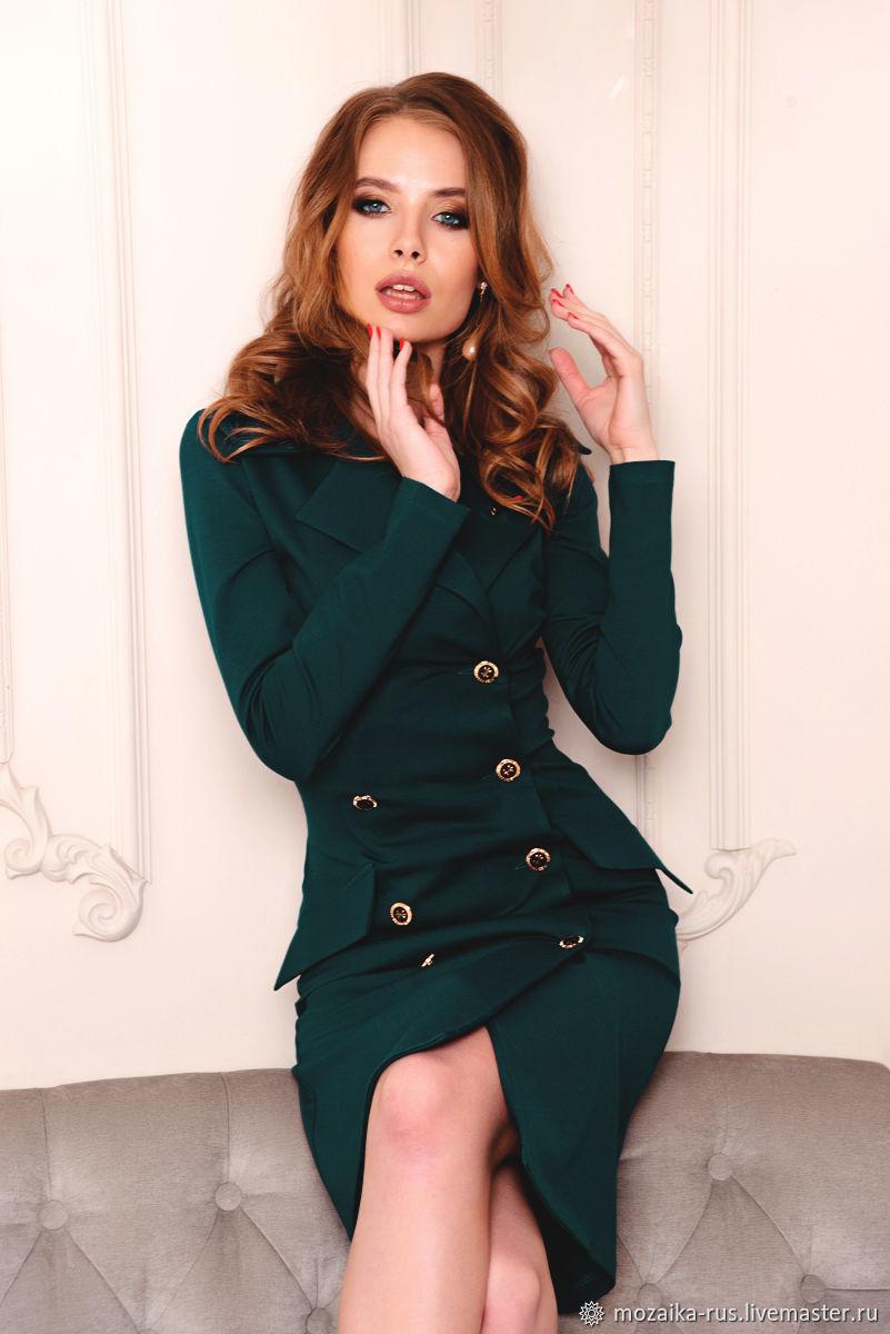 купить женское платье новосибирск хомстайл ив