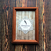 Сувениры и подарки handmade. Livemaster - original item Photo frame wooden