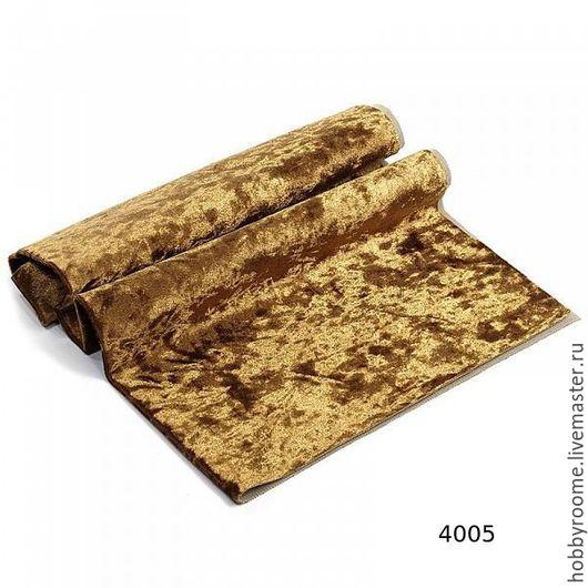 Плюш винтажный М-4005      50х50см, тёмное золото 100% п/э В НАЛИЧИИ