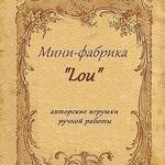 "Мини-фабрика ""Lou"" - Ярмарка Мастеров - ручная работа, handmade"